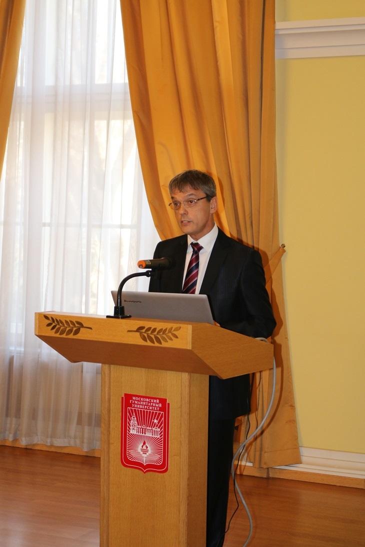 Валерий Павлович Трыков