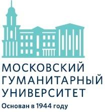 XIII Международная научная конференция «Высшее образование для XXI века»